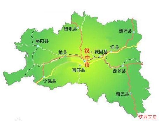 中国陕西汉中市概述