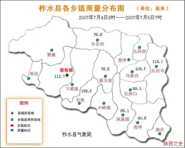 柞水县地图