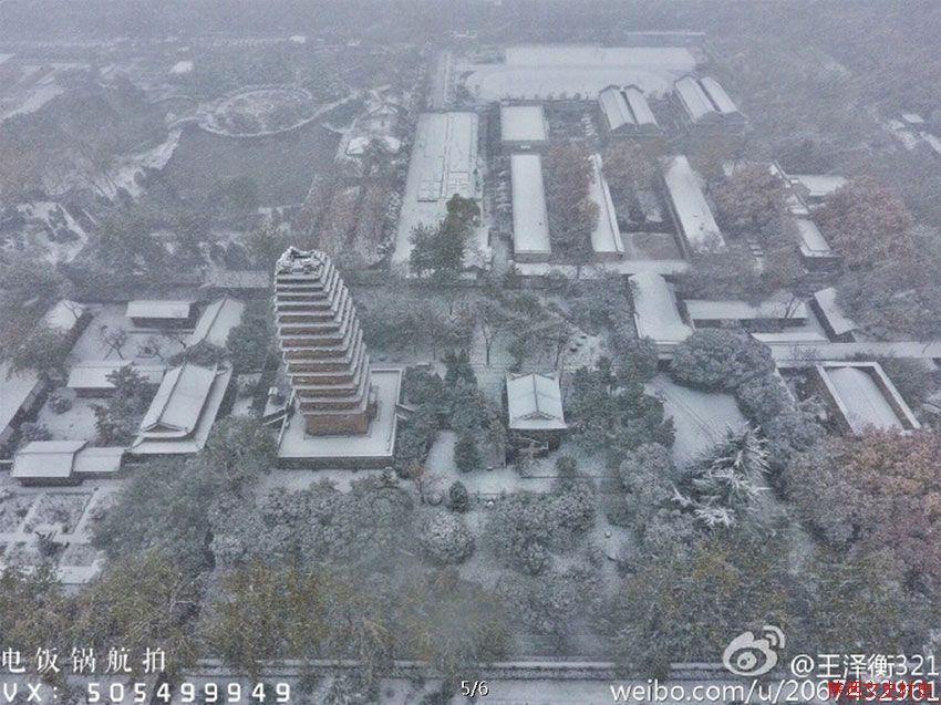 丙申小雪时节古城大雪飘