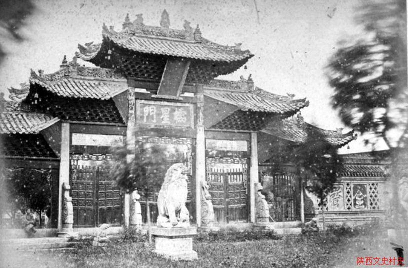 1875年的陕西汉中