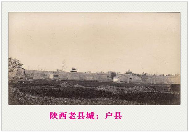 1964年陕西省古县为何纷纷改县名